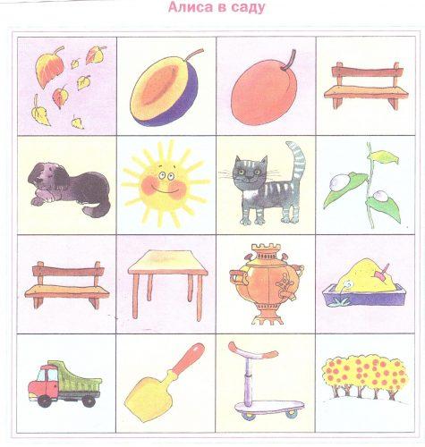 Мнемотаблицы для дошкольников5