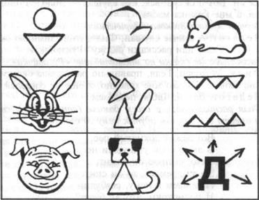Мнемотаблицы для дошкольников10