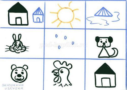 Мнемотаблицы для дошкольников13