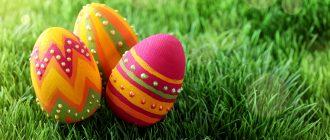 раскрашиваем яйца с детьми