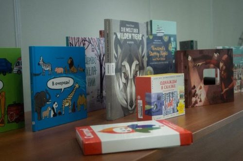 миф детство книги
