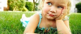 девочка отгадывает загадку о природе