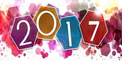 новый год 2017 петуха24