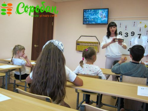 школа Соробан в Москве
