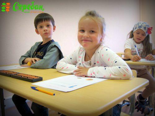дети в школе соробан в Москве