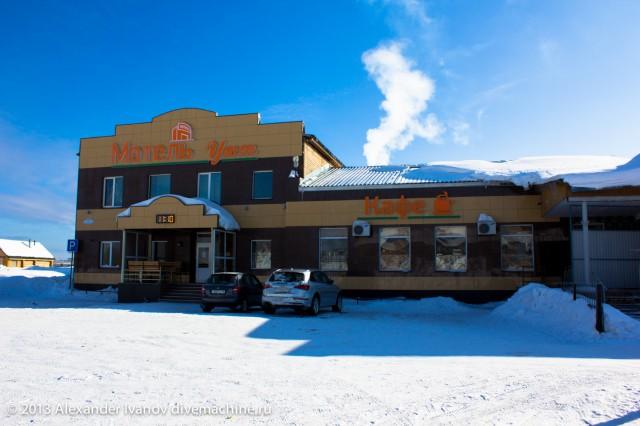 Мотель уют карелия зимой