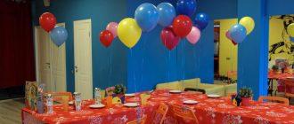 праздничный стол батутный центр Flip and fly