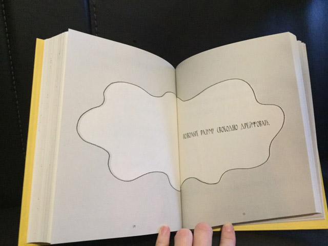 книга ленивого гуру1