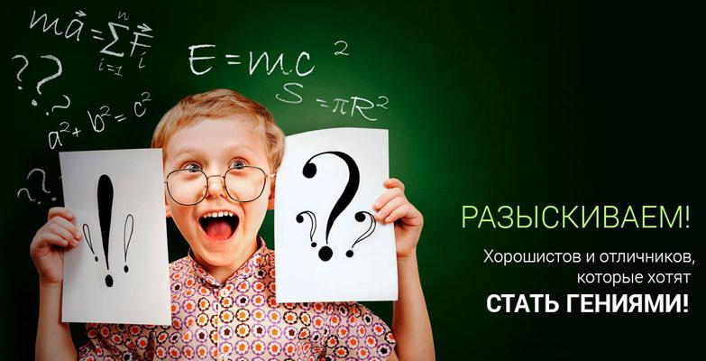Ментальная арифметика онлайн - плюсы и минусы