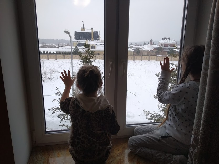 Степаньково - вид из окна в Аврора спа